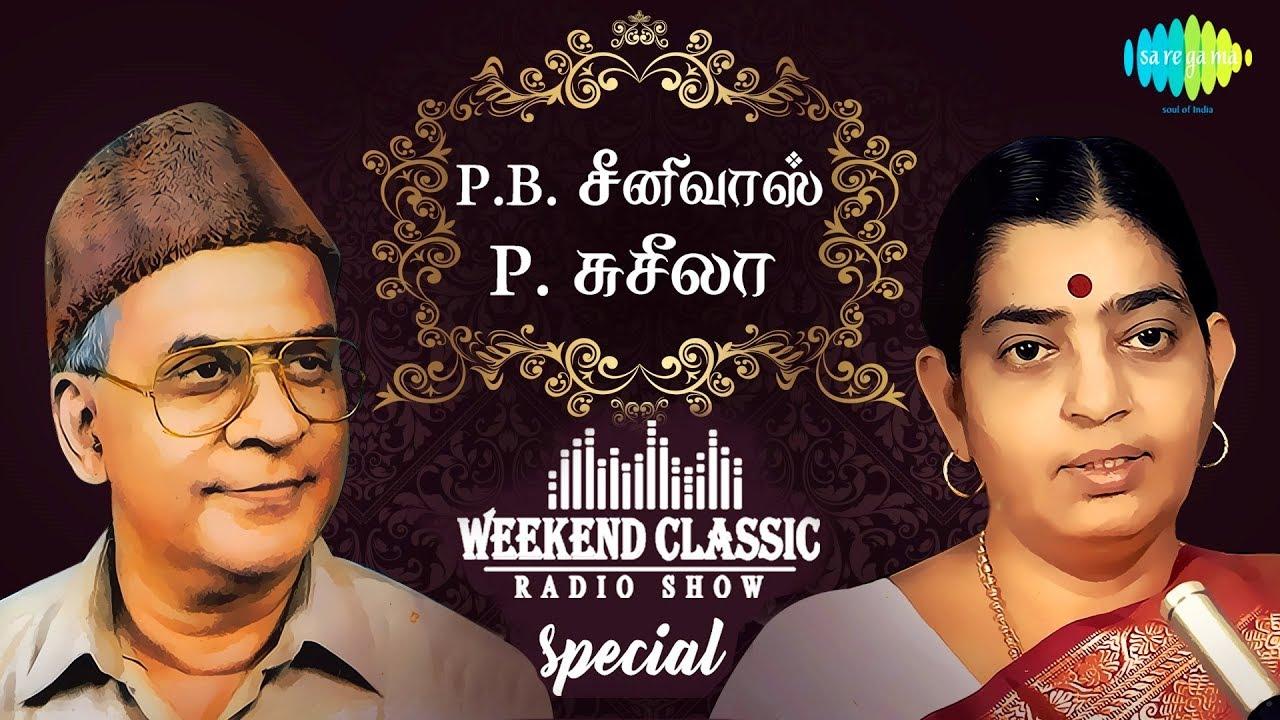Download P.B. Sreenivas & P. Susheela - Weekend Classic Radio Show | | RJ Sindo | Tamil | HD Quality Songs MP3 Gratis