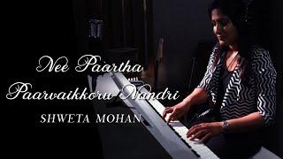 Nee Paartha Paarvaikkoru Nandri - Shweta Mohan wishes Ilayaraja sir a Happy Birthday