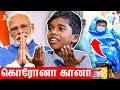 கொரோனா Gana பாடிய Super Singer Poovaiyar | Master Movie, Thalapathy Vijay, Vijay Tv, Modi
