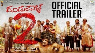 Official trailer of dandupalya 2