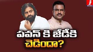 జనసేనలో జాడలేని జేడీ? | Reason Behind Visakha Janasena Cadre Dilemma After Pawan Kalyan Defeat?