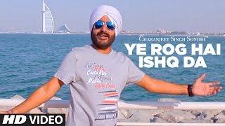 Ye Rog Hai Ishq Da (Full Song) Charanjeet Singh Sondhi | Sukhraj Singh | T-Series Apna Punjab