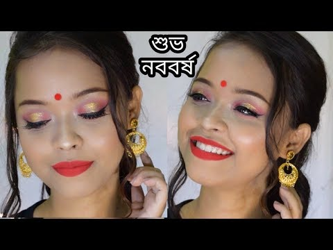 Pohela Baisakh Makeup Tutorial || পয়লা বৈশাখ মেক আপ বাংলাতে ||  Bengali makeup look | Kolkata India