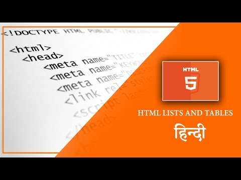 HTML lists and tables in हिन्दी - Day 03