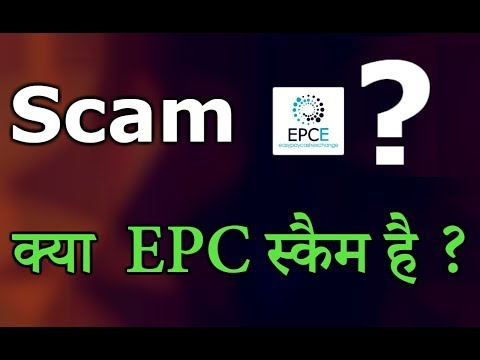 Is EPC Wallet Safe ? Is EPC Scam ? EPC Wallet Review | EPC Wallet Fake or Real