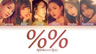 APINK (에이핑크) - %% (Eung Eung(응응)) (Color Coded Lyrics Eng/Rom/Han/가사)