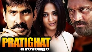 Pratighat - A Revenge | Full Movie | Vikramarkudu | Ravi Teja | Anushka Shetty | Hindi Dubbed Movie