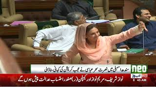 Opposition criticizes on Sindh Govt in Assembly - Neo News - 18 May 2018