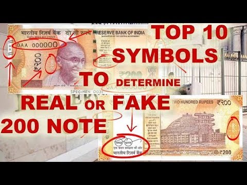   TOP 10 SYMBOL  How to check New 200 rupee note real or fake.