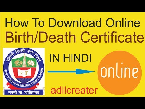 How to download birth/death certificate online delhi in hindi