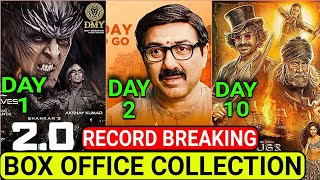Mohalla assi Box office collection Day 2 |Thugs of Hindostan total Collection,2.0 1st day Collection