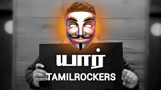 யார் Tamil Rockers? | Who is Tamil Rockers? Full History | Explanation Series - Wisdom Technical