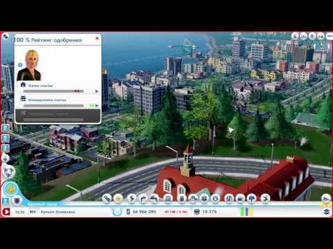 SimCity (2013) - 100% Approval Rating (Non Sandbox mode)