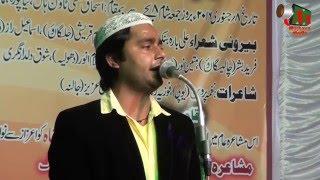 Ali Barabankvi NAAT, Malegaon Mushaira [HD], 08/01/2016, Mushaira Media
