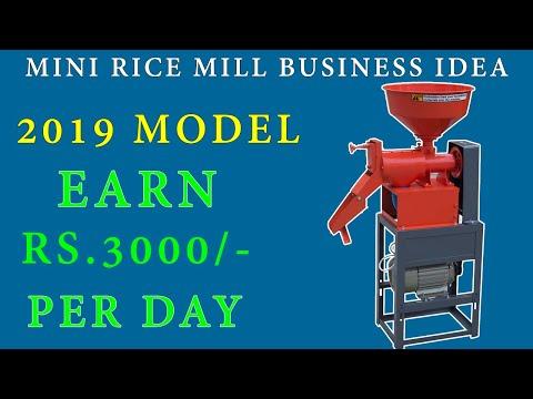 Mini Rice Mill in India... Whatsapp on :+91 9848905936