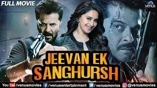 Jeevan Ek Sanghursh Full Movie | Hindi Movies 2019 Full Movie | Anil Kapoor | Action Movies