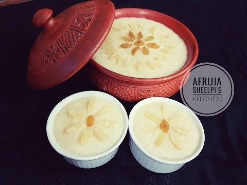 বিয়ে বাড়ির ফিরনি রেসিপি || Biye Barir Firni Recipe | How to make Firni | Firni Recipe Bangla