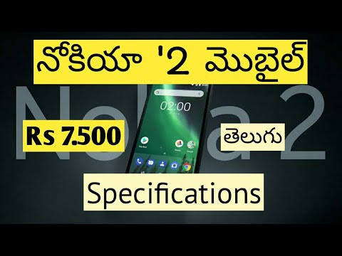 Nokia 2 first impression and| specifications |in Telugu