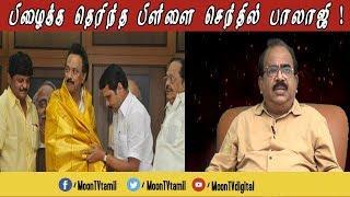 பிழைக்க தெரிந்த பிள்ளை செந்தில் பாலாஜி ! - #Exclusive with Nanjil Sampath | AMMK | AIADMK