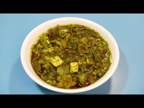 Palak Paneer with vegetables (Spinach, Cottage Cheese, Potato, Cauliflower and Green Peas)