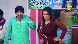 Sajan Abbas With Nadeem Chitta and Ali Naz Stage Drama Mr Gaama Full Comedy Clip 2019