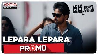 Lepara Lepara Song Promo    Darpanam Songs    Tanishq Reddy, Alexius Macleod,Subhangi Pant