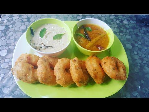 Medu Vada, Sambar, Chutney/ South Indian breakfast