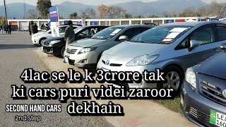 Pakwheels used car mela | old new luxury cars
