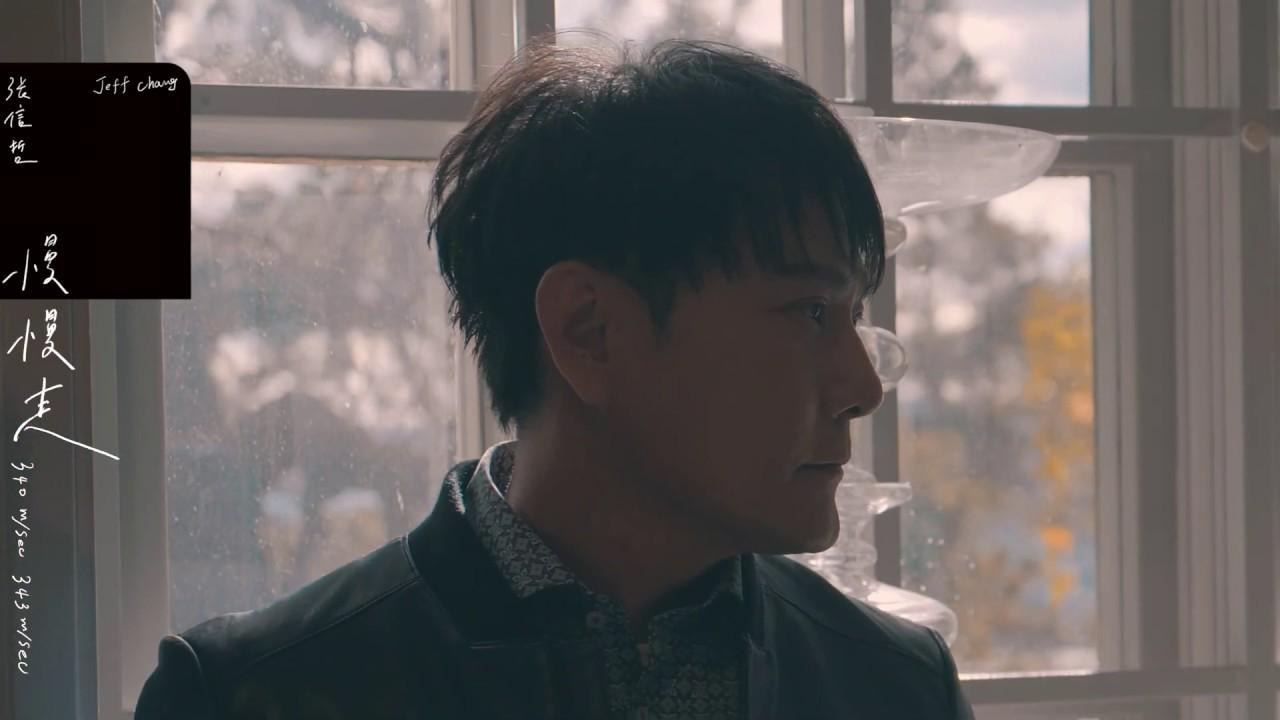 改變 - Jeff Chang