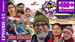 Sakkigoni   Comedy Serial   Season 2   Episode-35   Padey,Jigri, Bale, Kaku, Kakroj, Kamalmani,Munni
