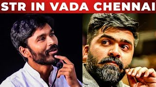 SIMBU to Act in VADA CHENNAI - Dhanush Reveals at Vada Chennai Pressmeet | KS 80