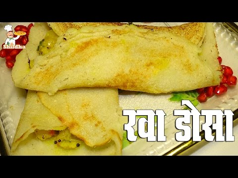 Rava Dosa Recipe Video in Hindi (रवा डोसा)