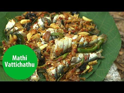 MATHI VATTICHATHU | Mrs K M Mathew's Recipes | Manorama Online
