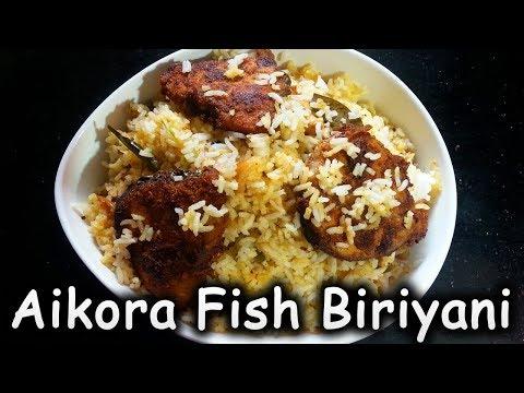 How To Make Kerala Fish Biriyani (Malabar Style)