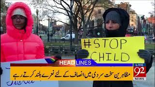 92 News Headlines 08:00 AM- 14 January 2018 - 92NewsHDPlus