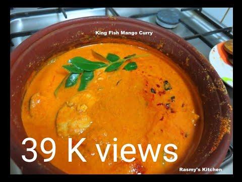 King fish- Mango curry/നെയ്മീ൯-മാങാകറി