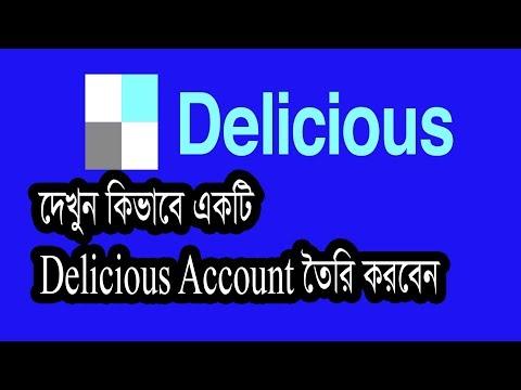 How to create Delicious Account Bangla Tutorial
