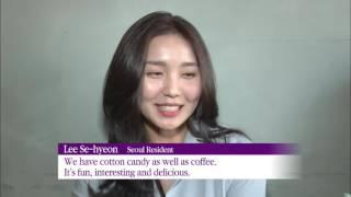 Korea's Coffee Scene