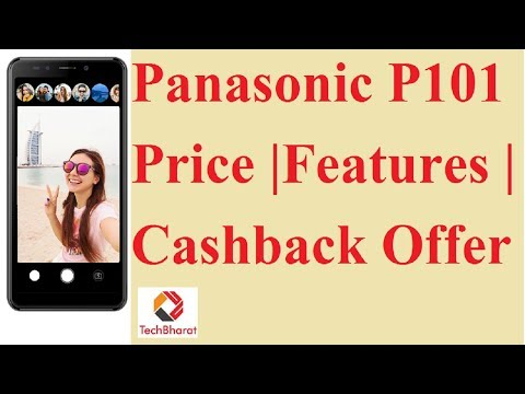 Panasonic P101 Budget smartphone Launched with Rs. 2000 Cashback (Hindi)
