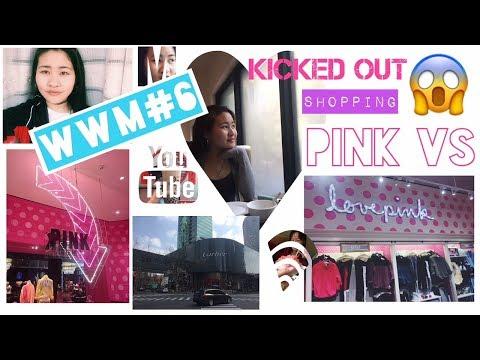 WWM #6- Shanghai Shopping & Bubble Tea: GoPro