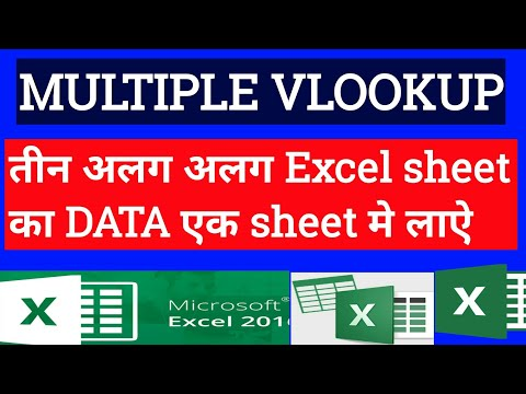 VLOOKUP in MULTIPLE Sheets in Excel