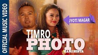 New Nepali typical song   Timro photo   तिम्रो फोटो   Hari Bista & Jyoti Magar ft. Manita & Shekha