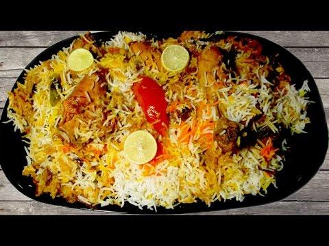 Sindhi Biryani Recipe ( سندھی بریانی)