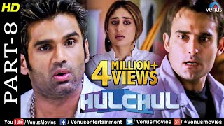 Hulchul -Part 8 | Akshaye Khanna,Kareena Kapoor, & Suniel Shetty |Bollywood Movie Scenes