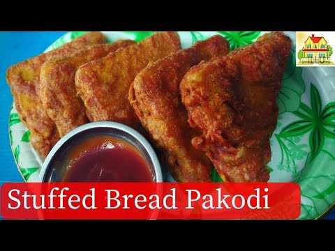 STUFFED BREAD PAKORA RECEIPE IN TELUGU || MANA ILLU ||
