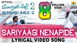 Mungaru Male 2 | Sariyaagi Nenapide Official HD Video Making I Armaan Malik