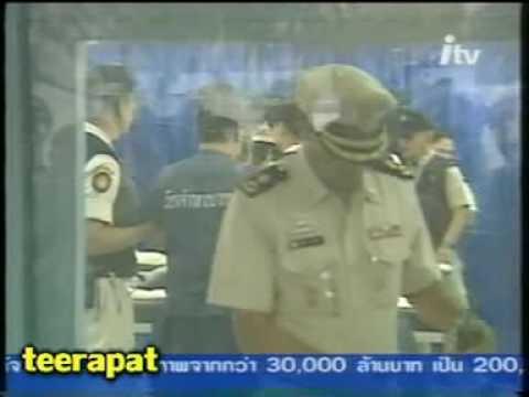 การฉีดยาประหารครั้งแรกในประเทศไทย 2546