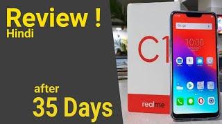 Realme C1 Chota Packet Barda DHAMAKA   Detailed Review