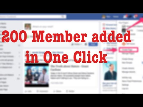 How to - Invite All Friends in to Facebook Group in One Click