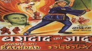 Baghdad Ka Jadu | Full Hindi Movie |John Cawas,Fearless Nadia